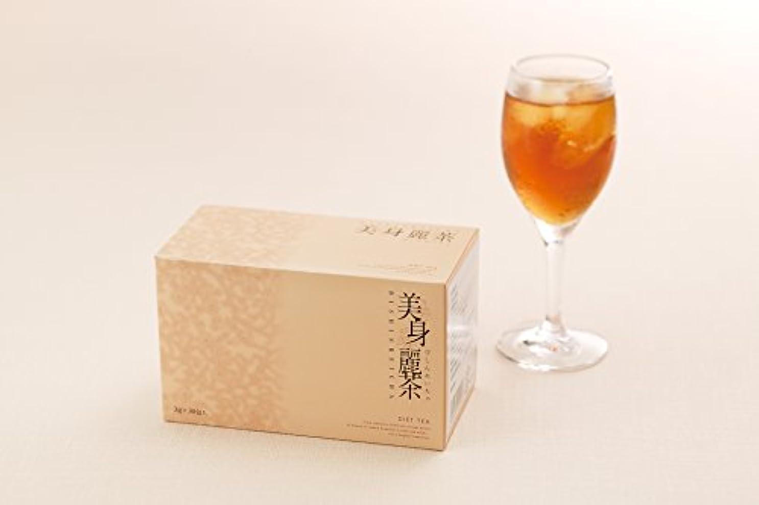 ゆり先駆者アニメーション4個 美身麗茶 3g×30包 ダイエット お茶 ティー