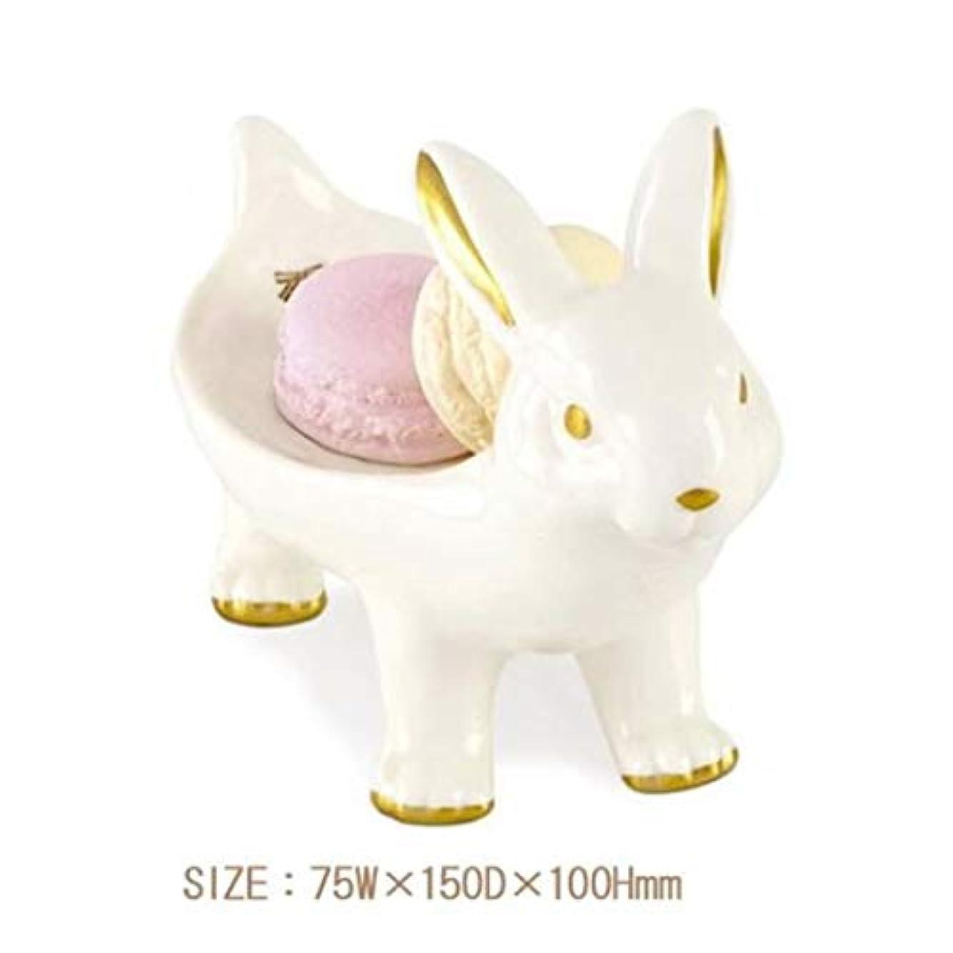 電圧明るい時代キャリングアニマル アロマストーン&アニマルトレイ Rabbit KH-60960