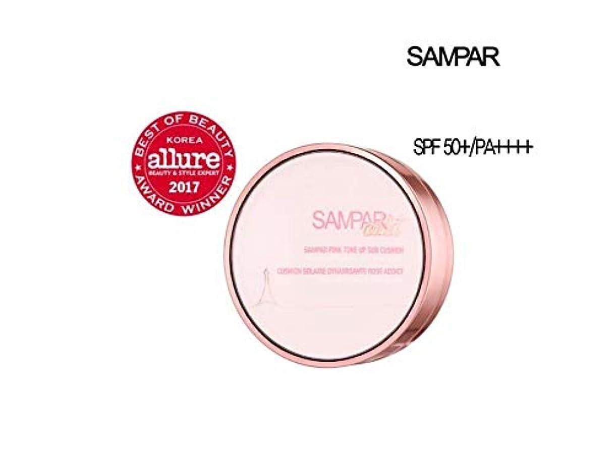 SAMPAR☆Addict PINK TONE UP SUN CUSHION 13g SPF50+ PA+++[並行輸入品]