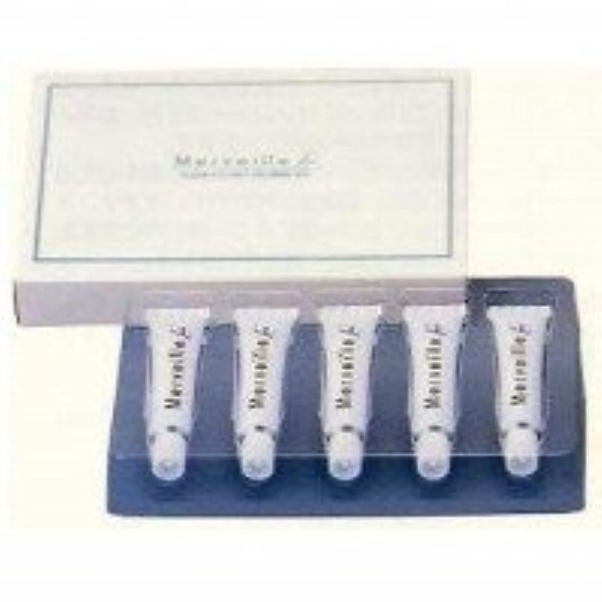 予防接種黄ばむ組立メルヴェーユ Hクリーム 5g×5本入り