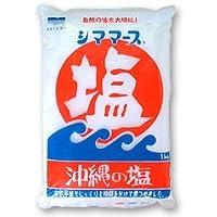 塩 シママース 青い海 1kg
