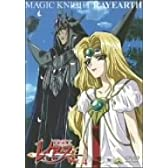 TMS DVD COLLECTION 魔法騎士レイアース 4