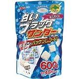 白いブラックサンダー ミニサイズ ビッグシェアパック(48入) 有楽製菓
