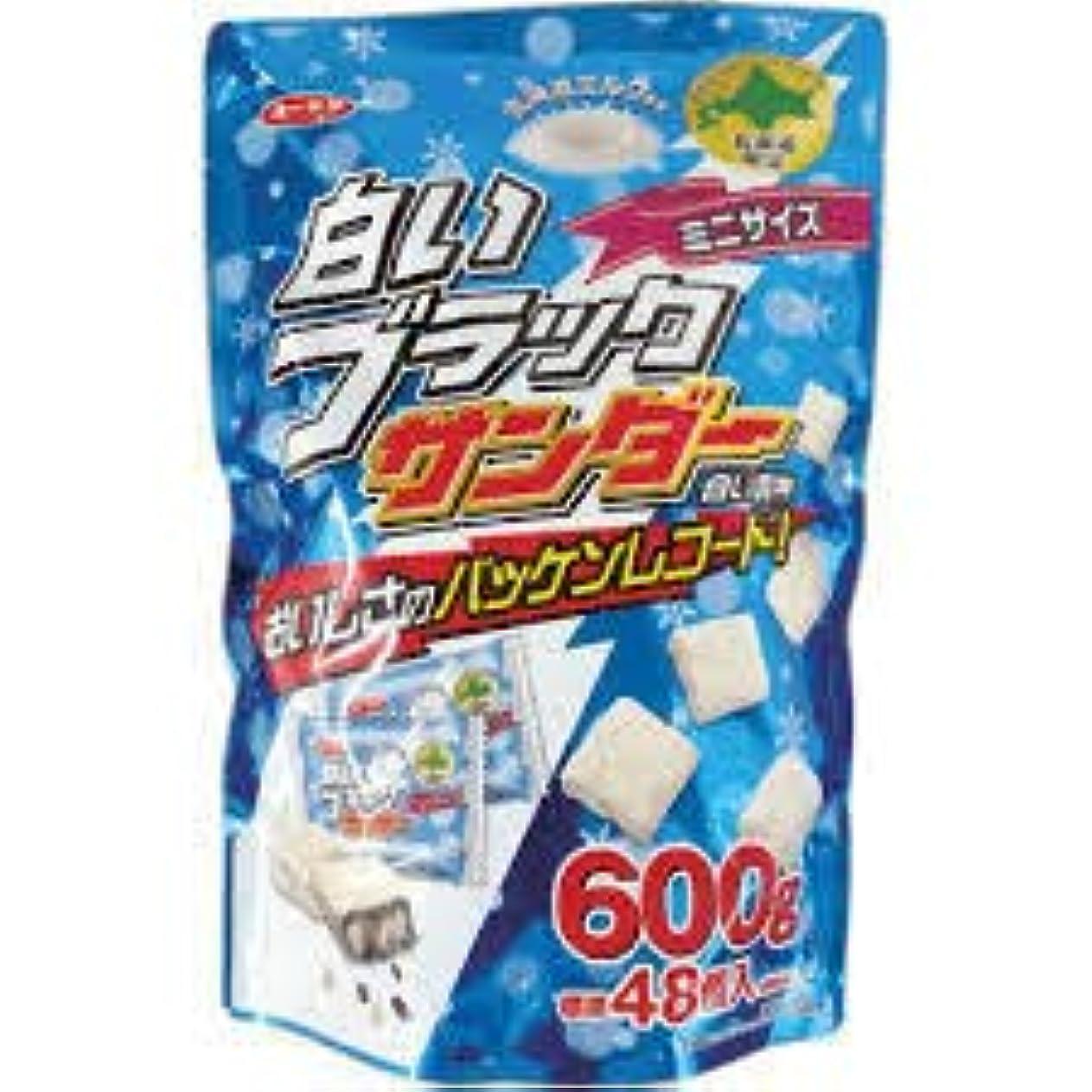 押す提唱する迷惑白いブラックサンダー ミニサイズ ビッグシェアパック(48入) 有楽製菓