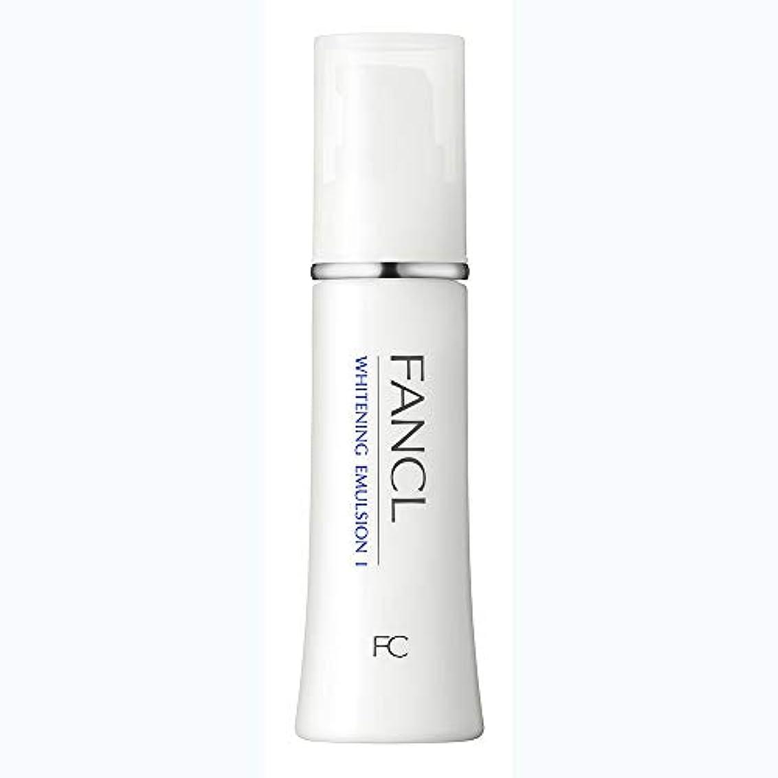 いたずらな遅いポジティブファンケル(FANCL) 新ホワイトニング 乳液 I さっぱり 1本 30mL<医薬部外品>