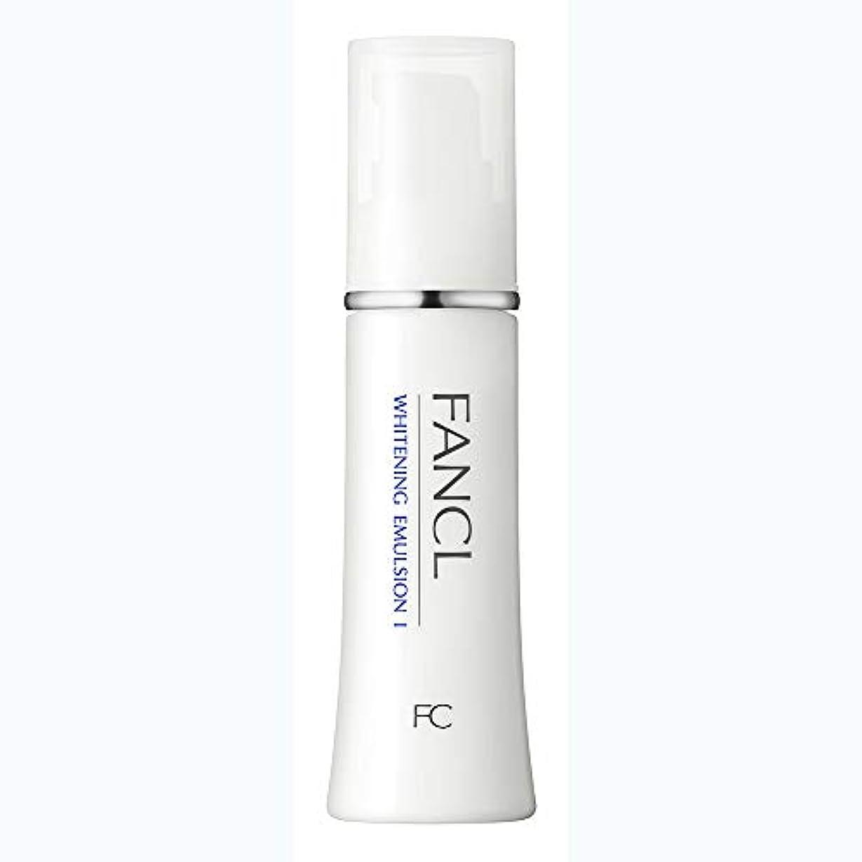製作避けられないネクタイファンケル(FANCL) 新ホワイトニング 乳液 I さっぱり 1本 30mL<医薬部外品>