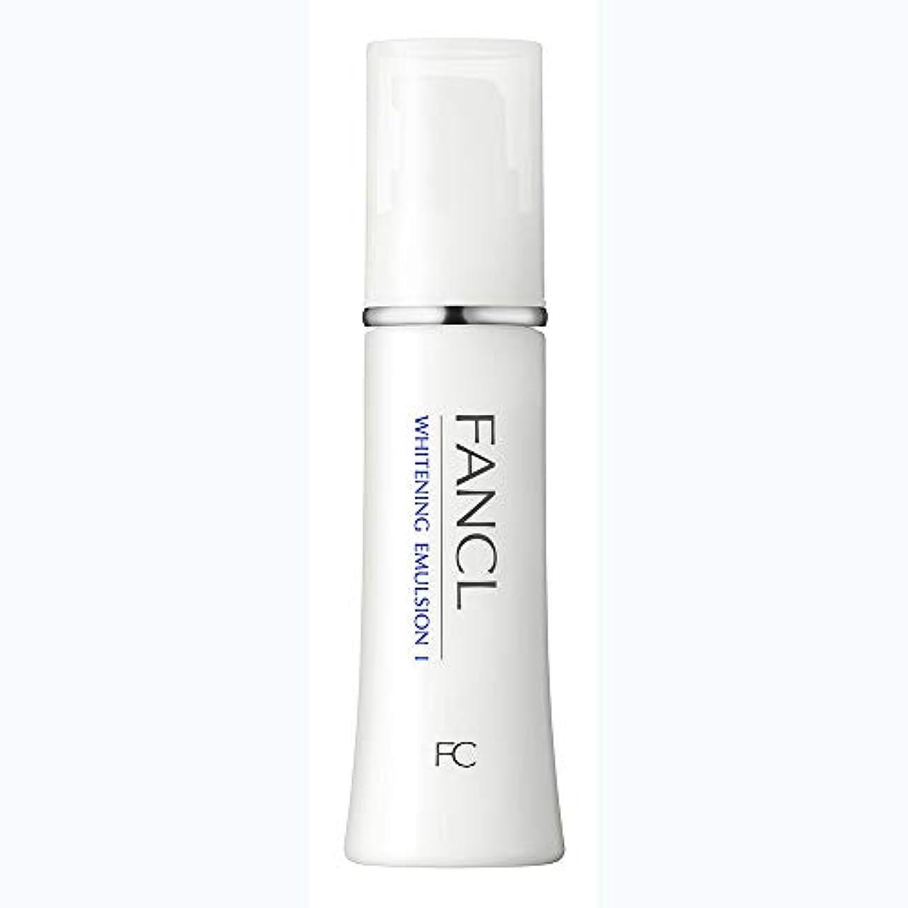 比率敬可聴ファンケル(FANCL) 新ホワイトニング 乳液 I さっぱり 1本 30mL<医薬部外品>