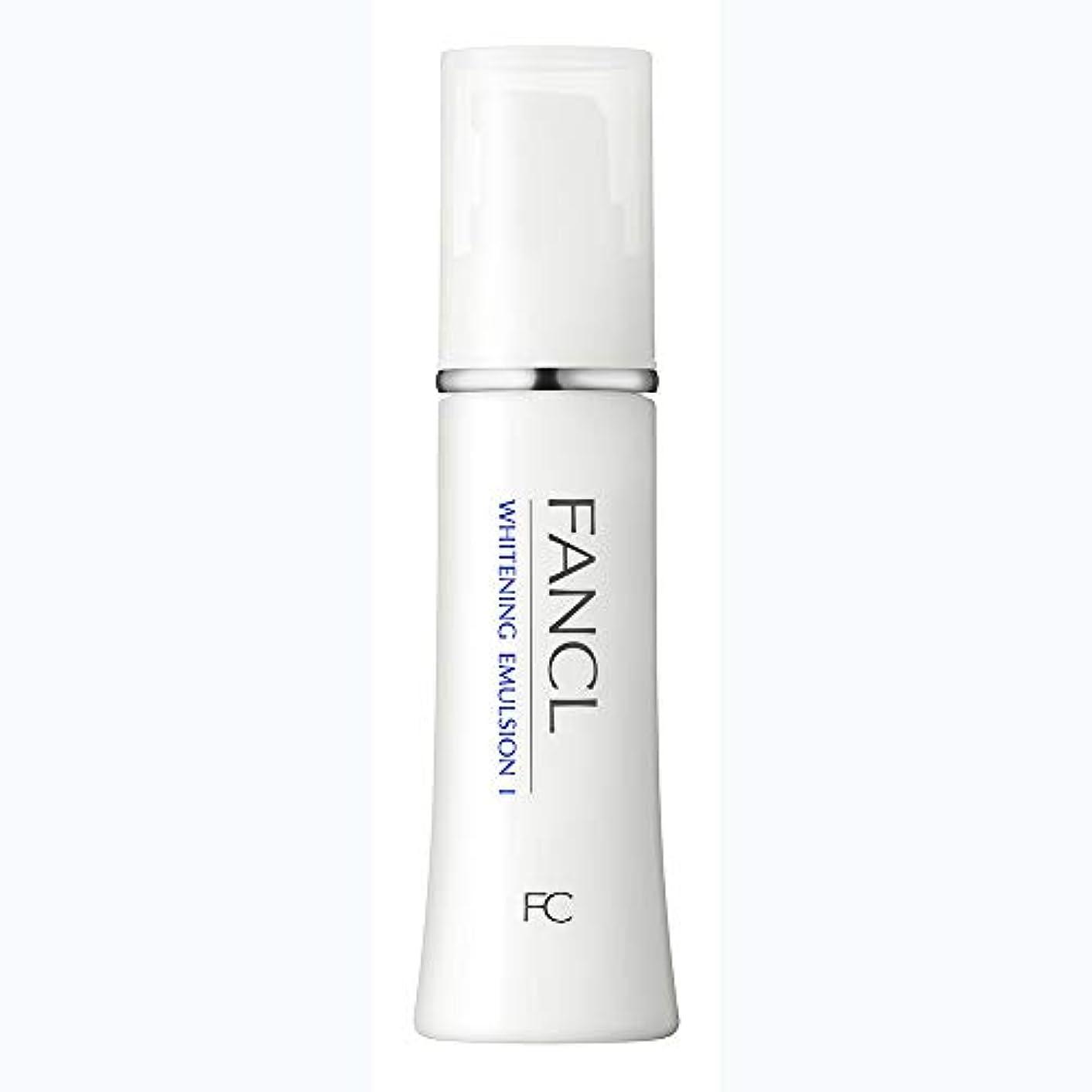 伸ばす送ったブランクファンケル(FANCL) 新ホワイトニング 乳液 I さっぱり 1本 30mL<医薬部外品>