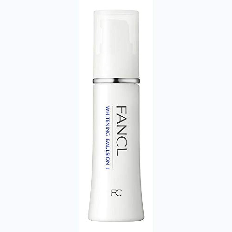 リレー対称酔うファンケル(FANCL) 新ホワイトニング 乳液 I さっぱり 1本 30mL<医薬部外品>