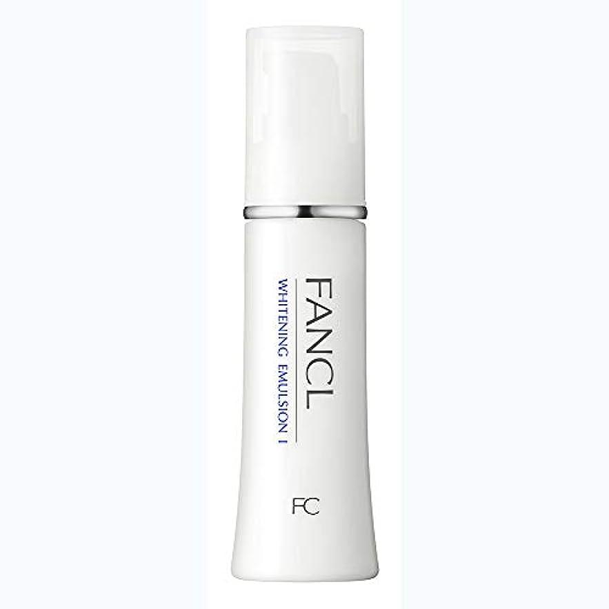 制限評判スポンサーファンケル(FANCL) 新ホワイトニング 乳液 I さっぱり 1本 30mL<医薬部外品>