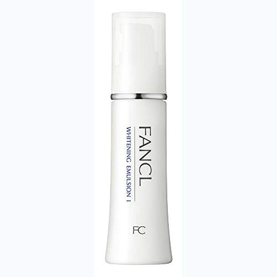旋回あらゆる種類のワークショップファンケル(FANCL) 新ホワイトニング 乳液 I さっぱり 1本 30mL<医薬部外品>