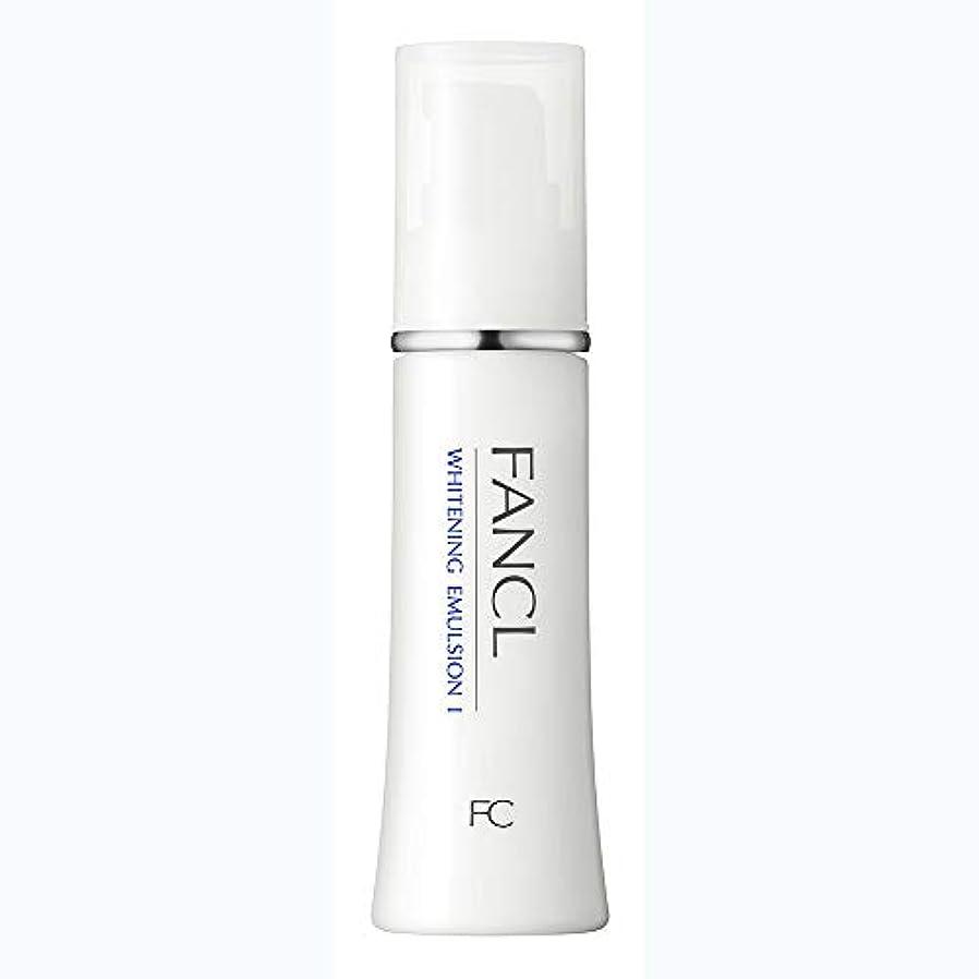 欺く支援オリエンテーションファンケル(FANCL) 新ホワイトニング 乳液 I さっぱり 1本 30mL<医薬部外品>