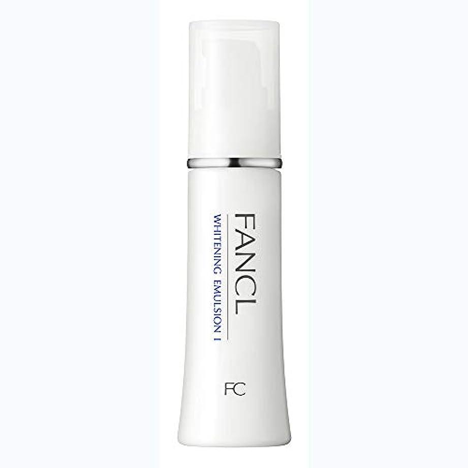 カヌー頭カフェファンケル(FANCL) 新ホワイトニング 乳液 I さっぱり 1本 30mL<医薬部外品>