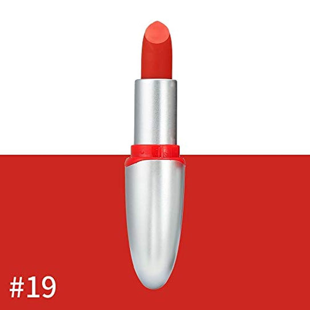 彼らの等しい不和Symboat 口紅 落ちにくい 長持ち 保湿 マットメイク 化粧品 ポータブル 女性用 レディ 口紅グロス 韓国 リップ 化粧品 グロス ランキング