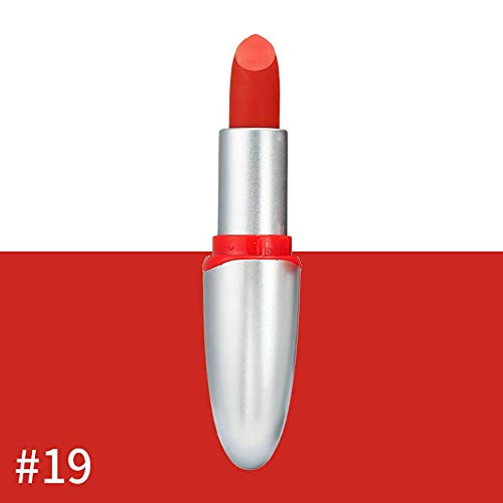 指紋無駄な解釈的Symboat 口紅 落ちにくい 長持ち 保湿 マットメイク 化粧品 ポータブル 女性用 レディ 口紅グロス 韓国 リップ 化粧品 グロス ランキング