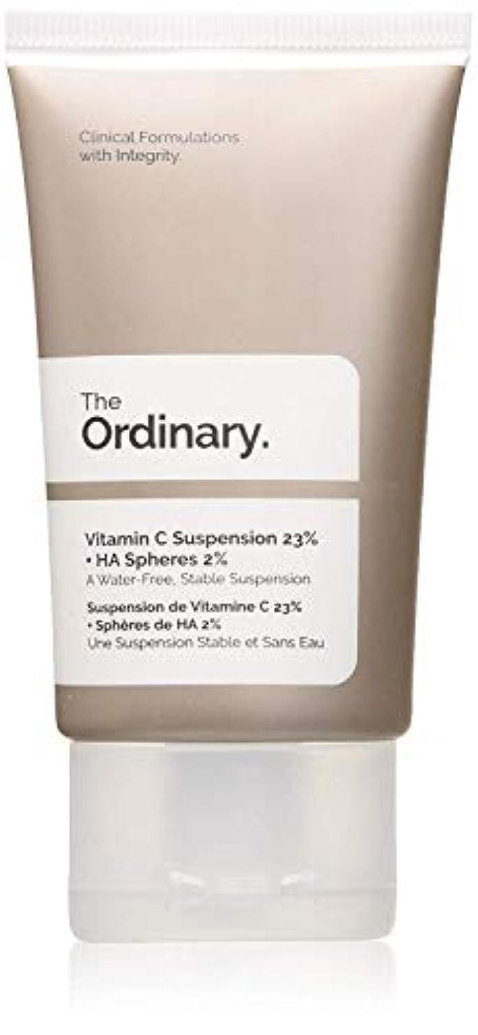 家具報復するパイロットThe Ordinary Vitamin C Suspension 23% + HA Spheres 2%