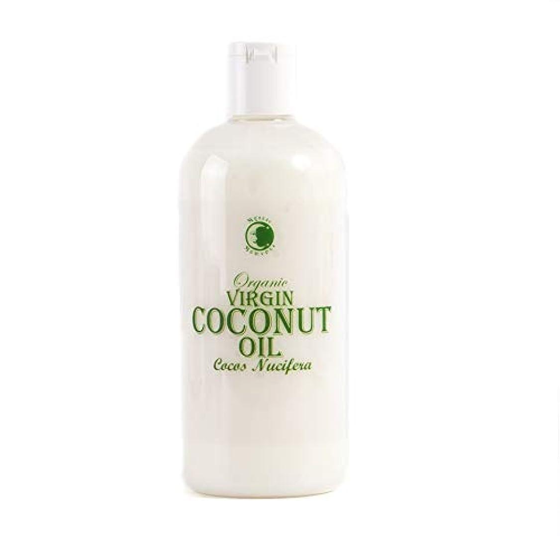 振る貫通する保証金Mystic Moments   Coconut Virgin Organic Carrier Oil - 500ml - 100% Pure