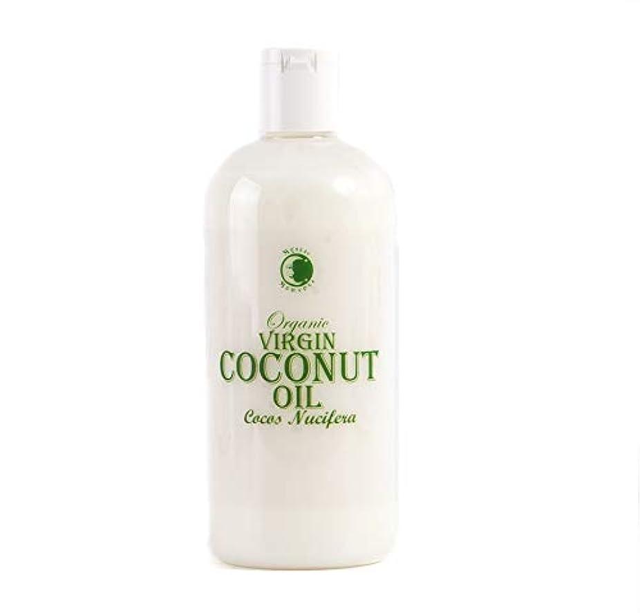 緊張立ち寄る精巧なMystic Moments   Coconut Virgin Organic Carrier Oil - 500ml - 100% Pure