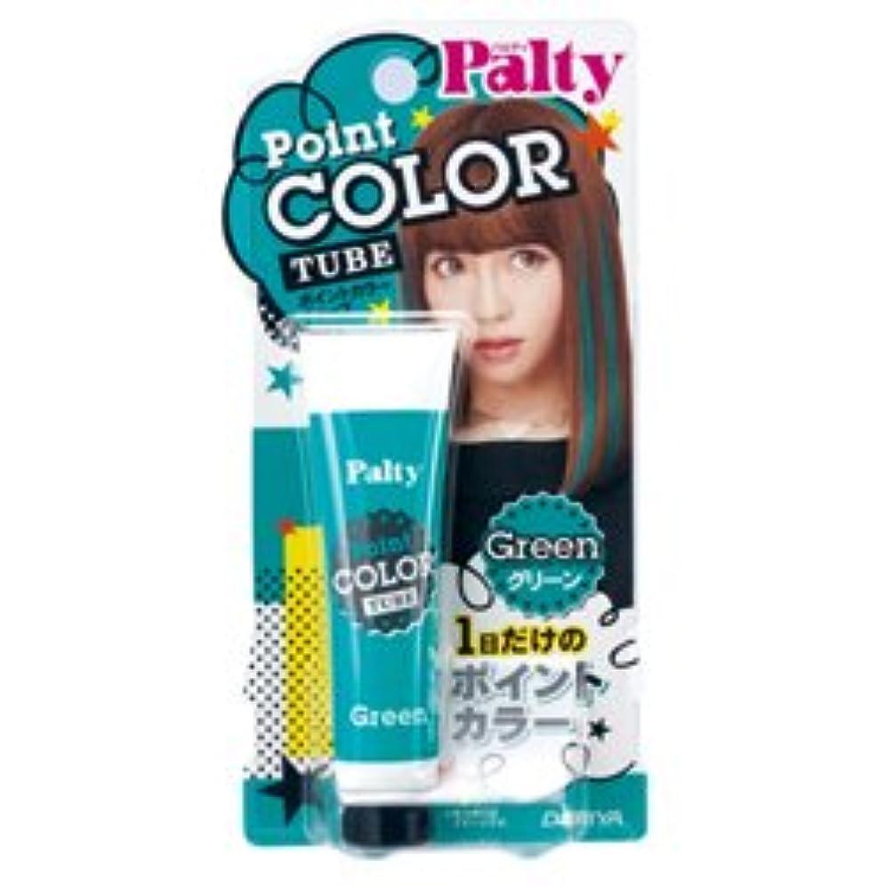 フェザー肌定期的に【ダリア】パルティ ポイントカラーチューブ グリーン 15g ×5個セット