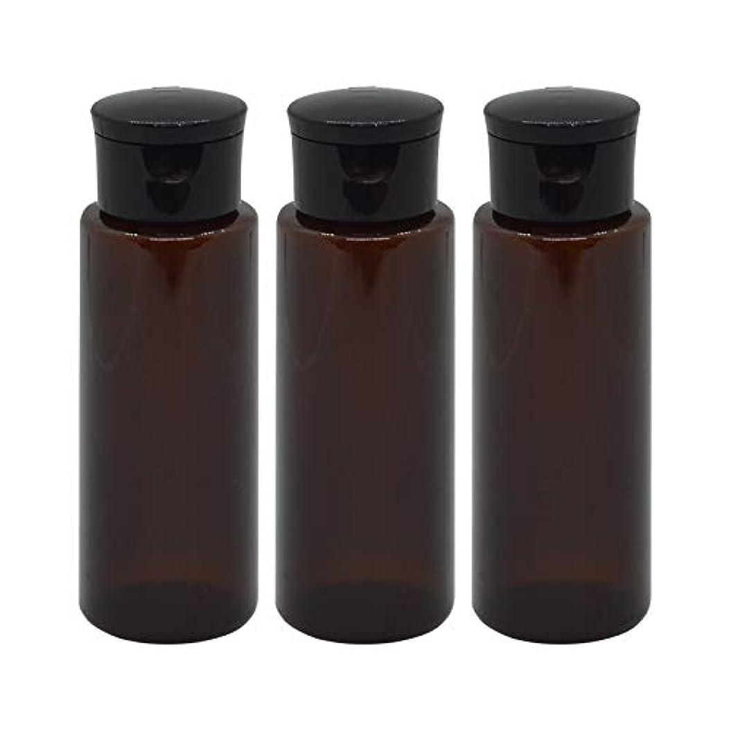 爆発物集団的怪物日本製 化粧品詰め替えボトル 茶色 100ml 3本セット ワンタッチキャップペットボトル クリアブラウン