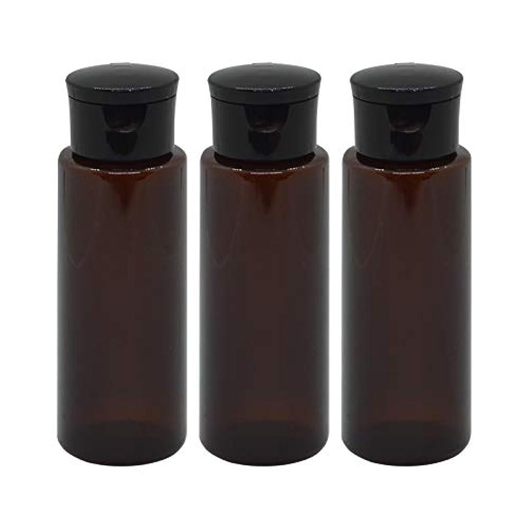 降伏かろうじて大きさ日本製 化粧品詰め替えボトル 茶色 100ml 3本セット ワンタッチキャップペットボトル クリアブラウン