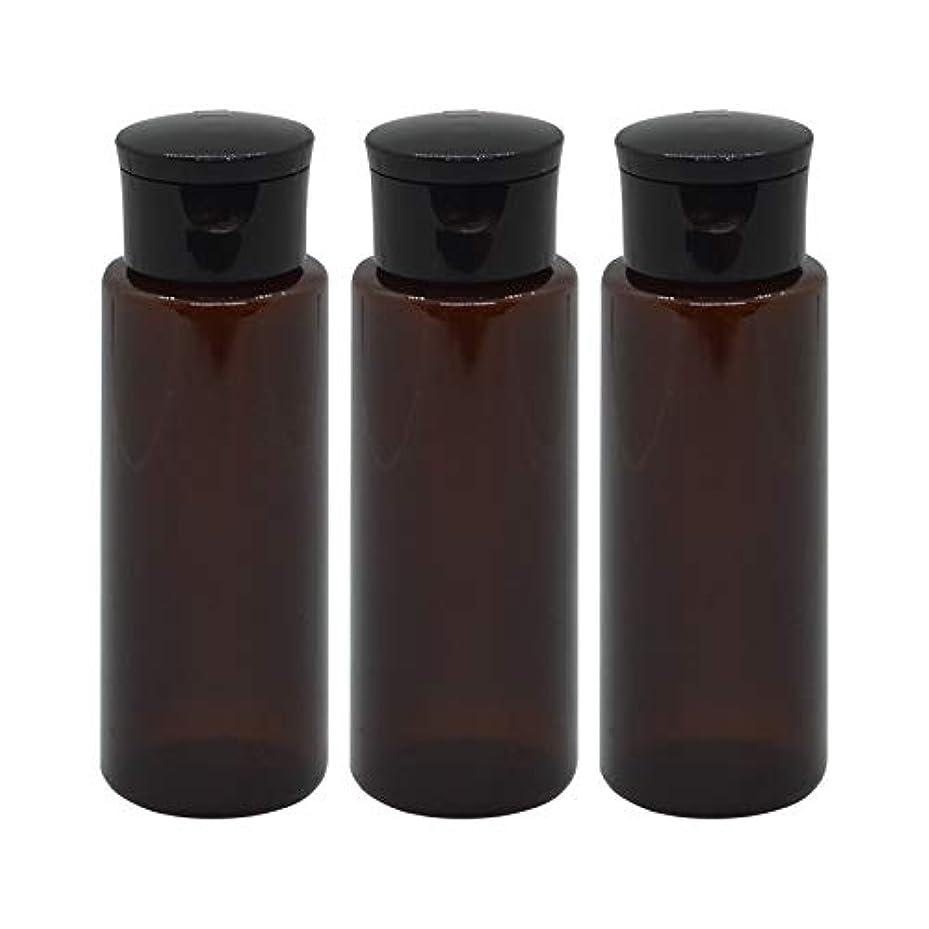 月曜うめき心理的日本製 化粧品詰め替えボトル 茶色 100ml 3本セット ワンタッチキャップペットボトル クリアブラウン