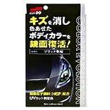 SOFT99 ( ソフト99 ) ワックス カラーエボリューション ブラック 00503
