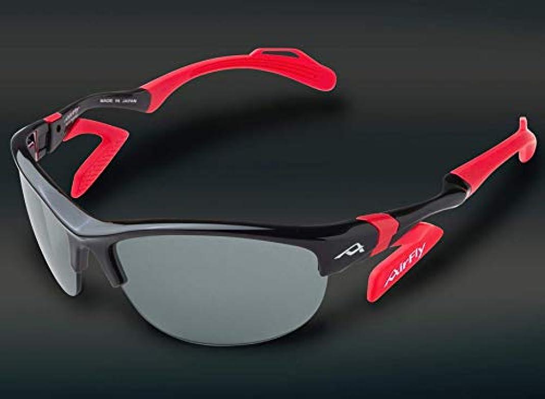 学習発音する電子レンジAirFly ノーズパッドレススポーツサングラス 偏光レンズモデル 新サイドパッド採用 オーバルレンズ レディース AF-304Pシリーズ