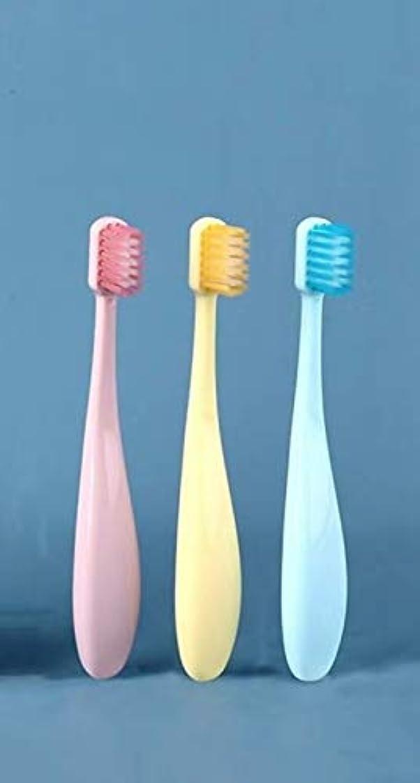 メロディアス徒歩で寝るDongGe 子供の歯ブラシは、超繊細、スーパーソフト、かわいいヘッドデザインです