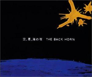 【THE BACK HORN/おすすめ人気曲ランキングTOP10】アルバム曲やカラオケの人気曲も登場の画像