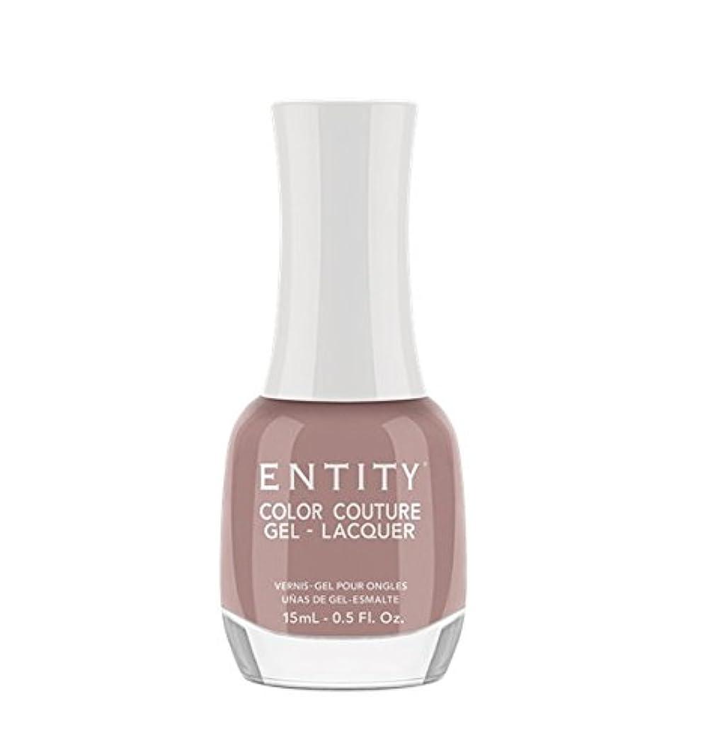 短命履歴書統計的Entity Color Couture Gel-Lacquer - Don't Mind Me - 15 ml/0.5 oz