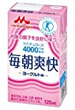 【お得】森永乳業 毎朝爽快 24本×2セット 特定保健用食品 送料無料