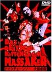 ドイツ チェーンソー大量虐殺 [DVD]