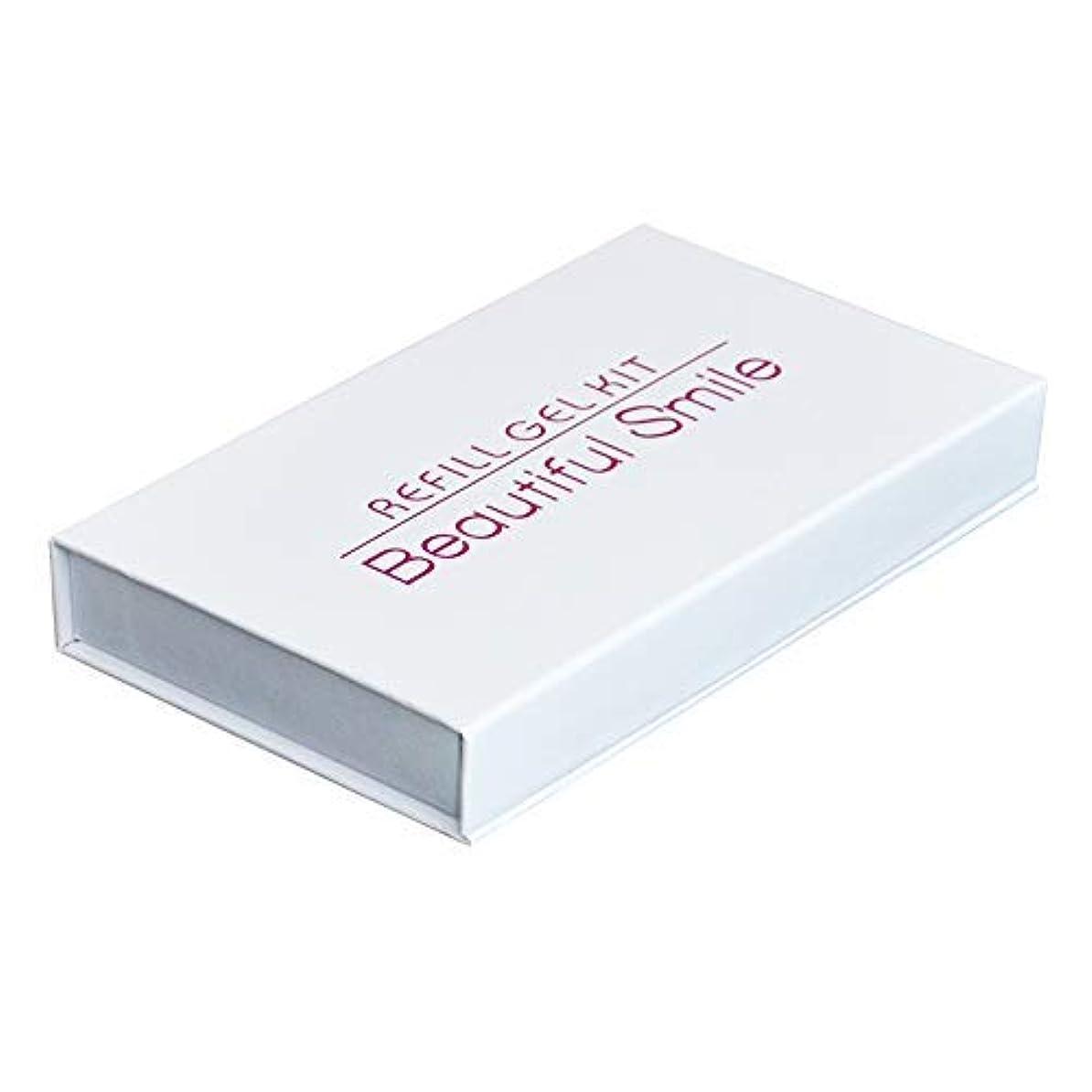 スティーブンソンボルト土砂降り歯のホワイトニングジェル 3個セット 3x3ml (18%過酸化尿配合)