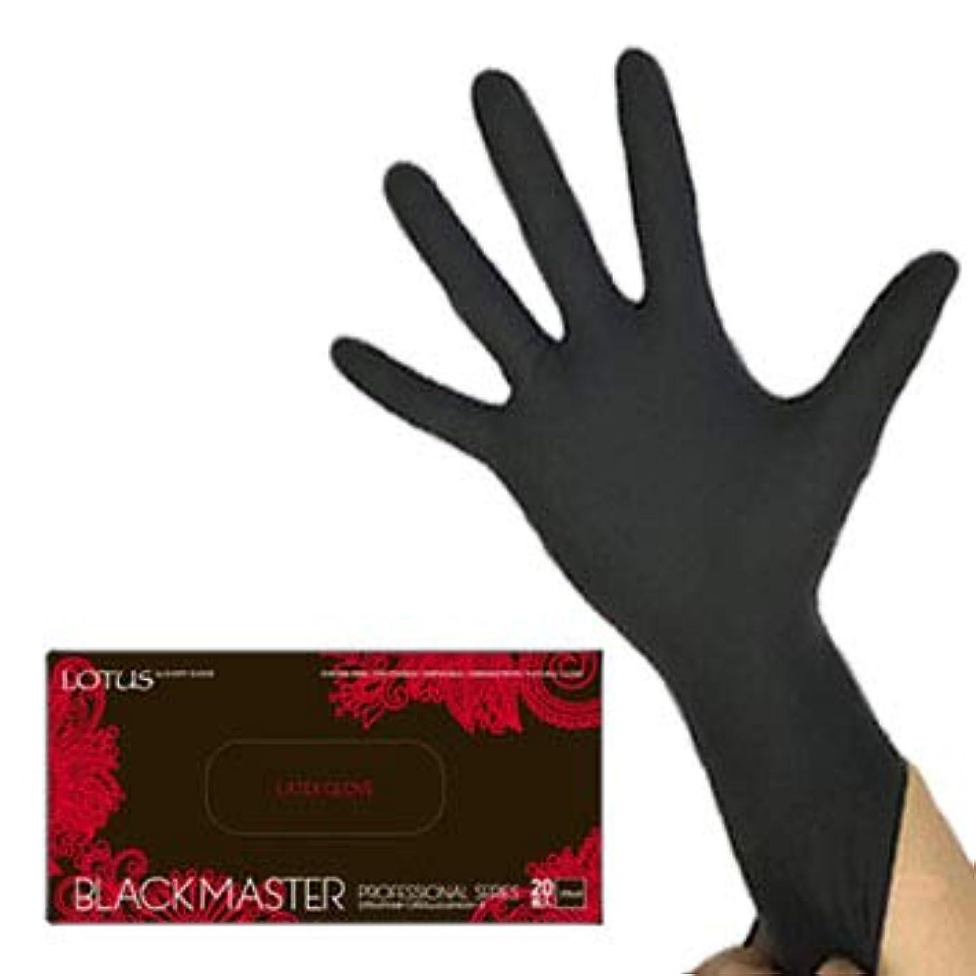 翻訳吸収するたくさんの(ロータス)LOTUS ブラックマスターレッド (ラテックス グローブ ロングタイプ 29cm 厚手 左右兼用 20枚入) (M)