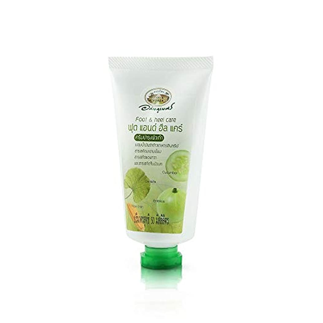 永続もっと適応するAbhaibhubejhr Cucumber Rice Bran Oil Centella Foot And Heel Care Cream 50ml. Abhaibhubejhrキュウリ米ぬか油Centellaフットアンドヒールケアクリーム50ml。