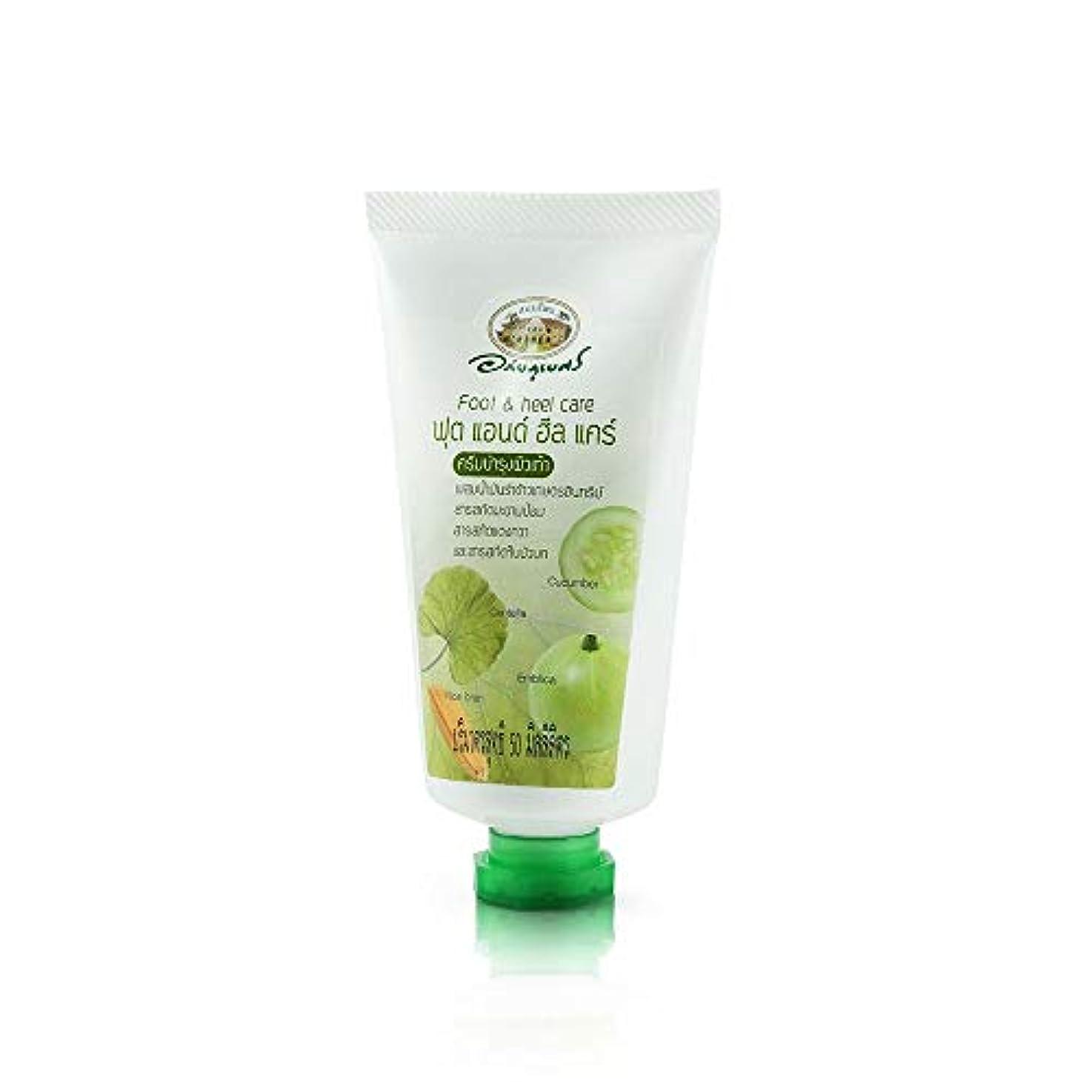 降雨バルコニー永久にAbhaibhubejhr Cucumber Rice Bran Oil Centella Foot And Heel Care Cream 50ml. Abhaibhubejhrキュウリ米ぬか油Centellaフットアンドヒールケアクリーム...