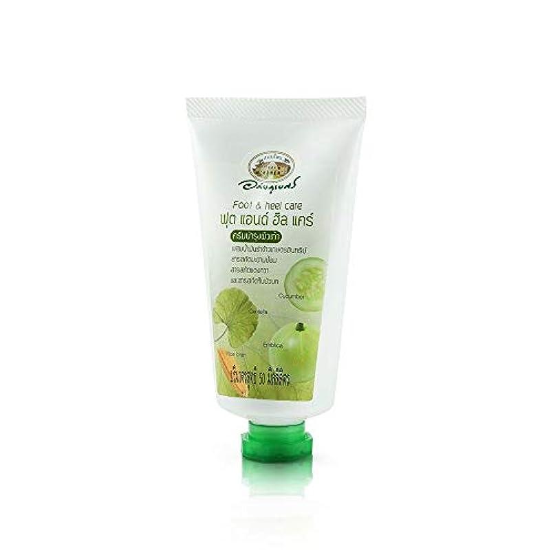 投獄受け継ぐ迷彩Abhaibhubejhr Cucumber Rice Bran Oil Centella Foot And Heel Care Cream 50ml. Abhaibhubejhrキュウリ米ぬか油Centellaフットアンドヒールケアクリーム...