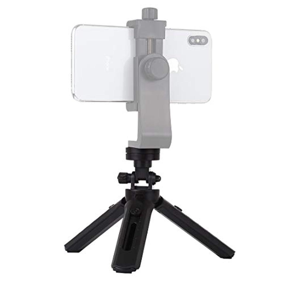 スキップ実行する考えRotations DSLR&デジタルカメラ、高さ調節のための1/4インチのネジでYHMポケットは5モード調節可能なデスクトップ三脚マウント:16.5?21.5センチメートル