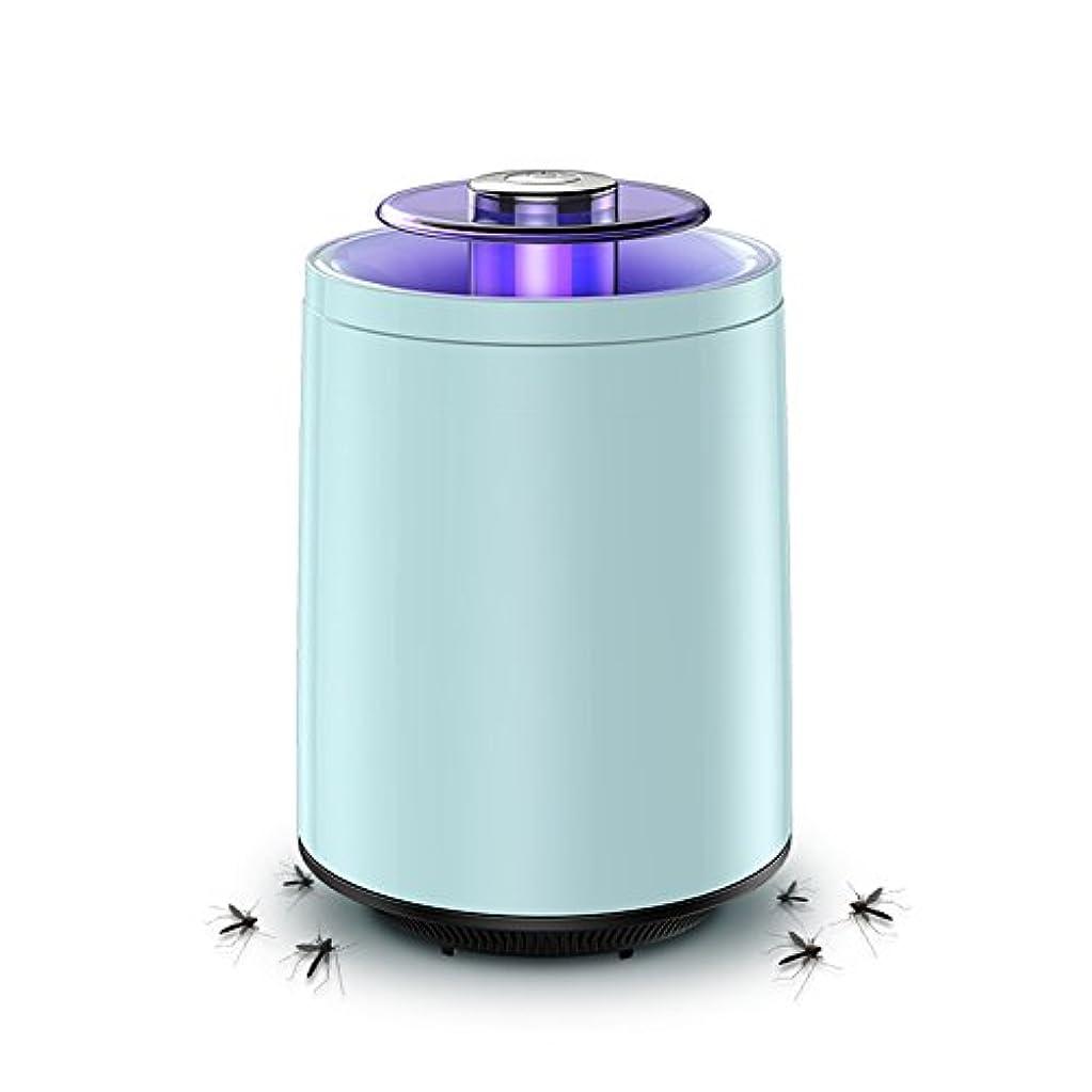 言い訳章慈善WENZHE 蚊対策 殺虫器灯 誘虫灯 虫除け インドア LED光波 吸入タイプ ノイズがない 自動 ウォッシャブル、 2色、 12×20cm (色 : 青)