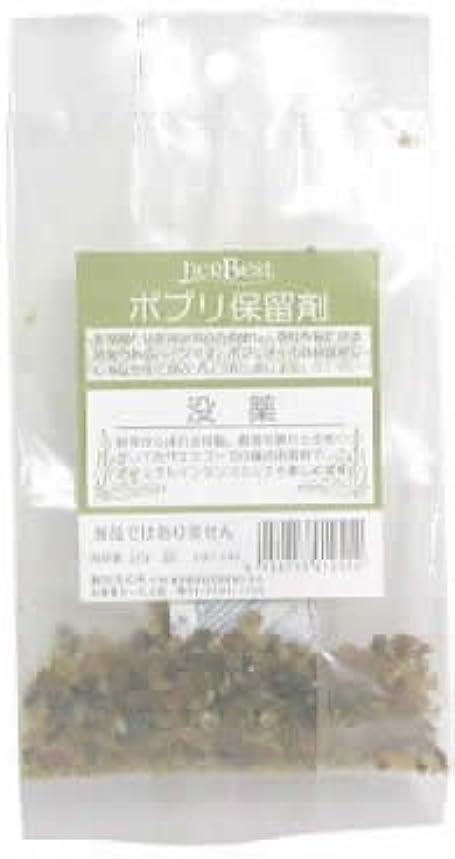 ボタン媒染剤オセアニア生活の木 没薬(ミルラ) 20g