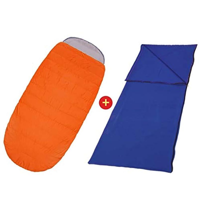 チャットゴールシリアル寝袋アウトドアキャンプ屋内ランチブレイクホテルアイソレーションダーティウォームポータブル(0℃対応) (色 : B)