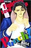 Punch! / 高田 りえ のシリーズ情報を見る