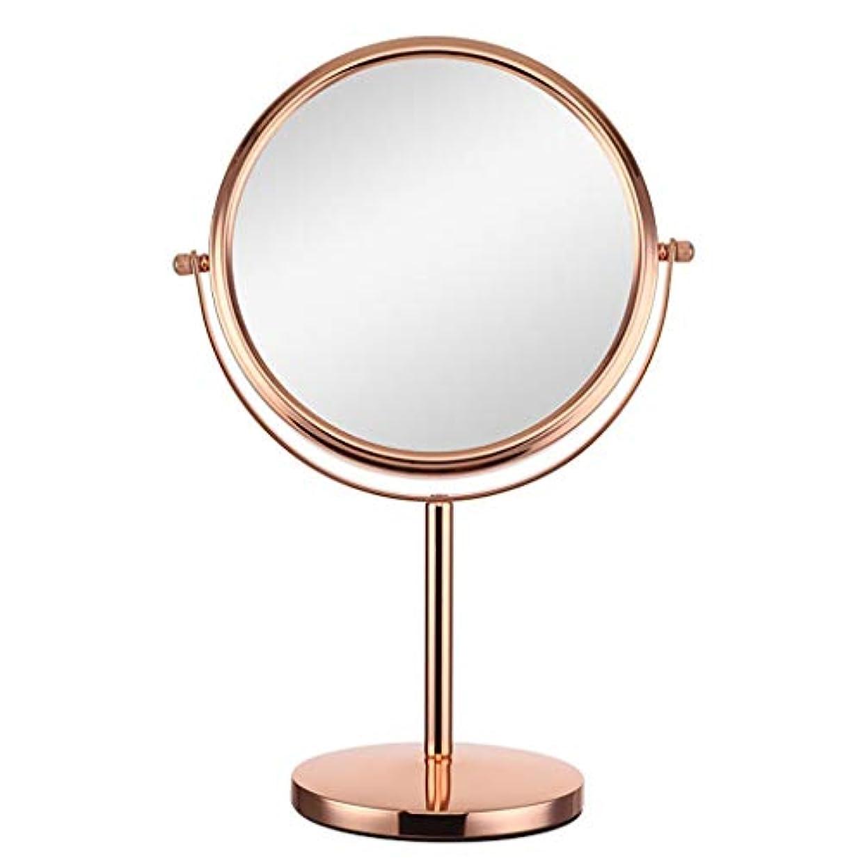 ブルジョンおしゃれな地雷原カウンタートップバニティミラー 360°回転卓上化粧鏡両面滑り止め台座スタンド付き10倍拡大化粧鏡寝室または浴室で剃る (Color : Rose gold, Size : 8 inches 10X)
