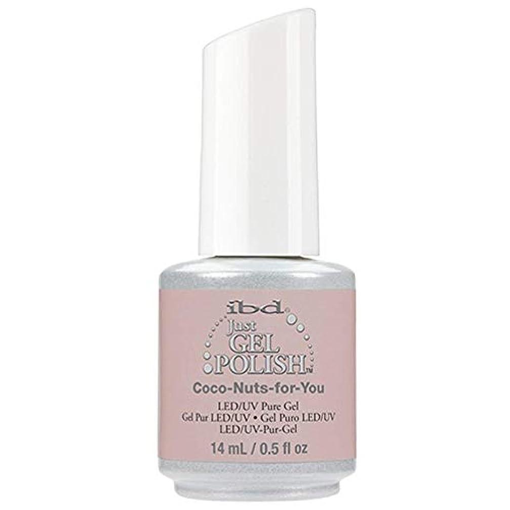 届ける排泄物規制ibd Just Gel Nail Polish - Coco-Nuts-for-You - 14ml / 0.5oz