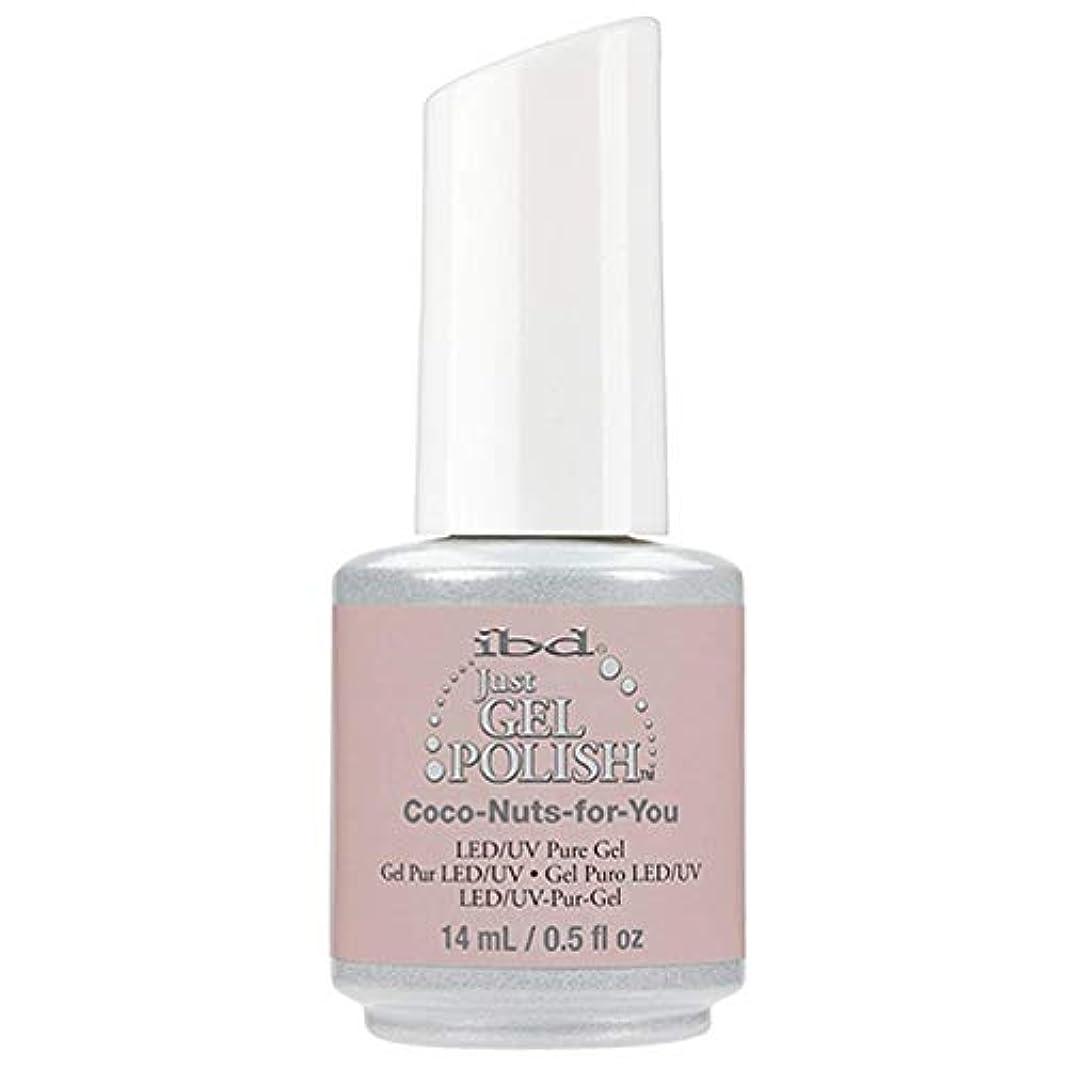 常習的シェア所属ibd Just Gel Nail Polish - Coco-Nuts-for-You - 14ml / 0.5oz