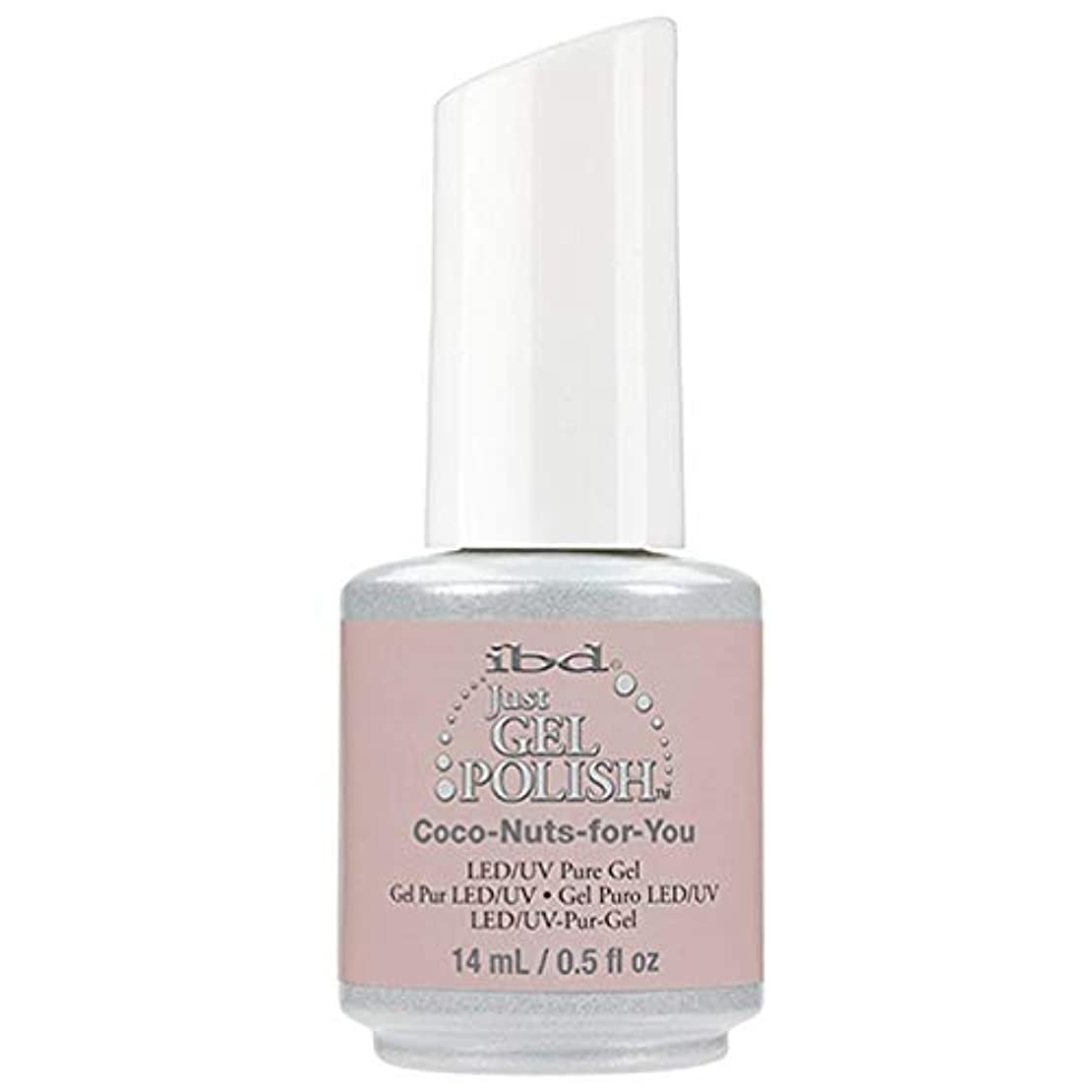 ケントポップ地雷原ibd Just Gel Nail Polish - Coco-Nuts-for-You - 14ml / 0.5oz