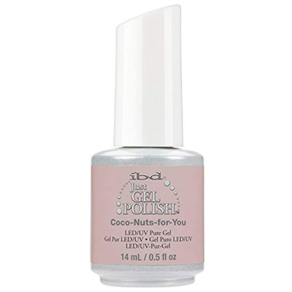 セメント違反するネックレットibd Just Gel Nail Polish - Coco-Nuts-for-You - 14ml / 0.5oz