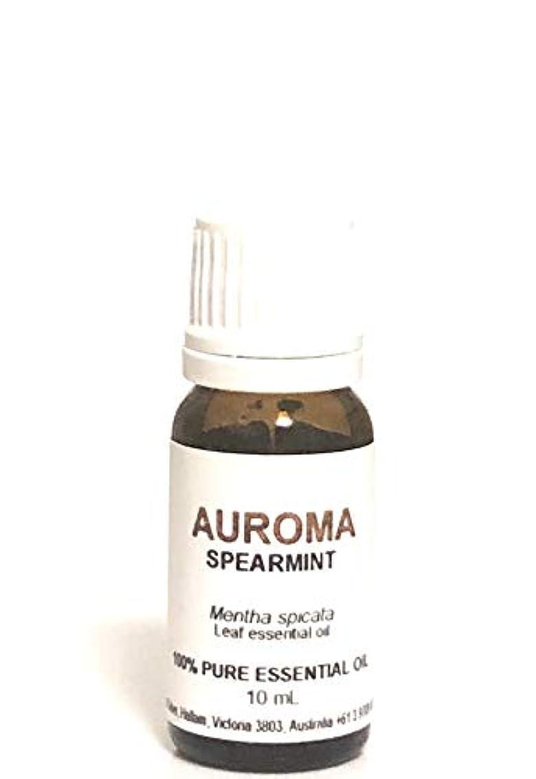 アルミニウム嫌がらせ月AUROMA スペアミント 10ml