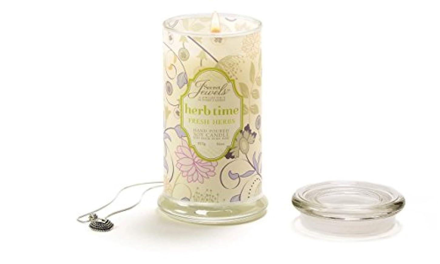 不忠折競争力のある(Fresh Herbs) - Secret Jewels Candle Jar, 470ml, Fresh Herb